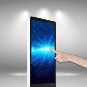 "Totem publicitaire tactile 43"" Full HD"