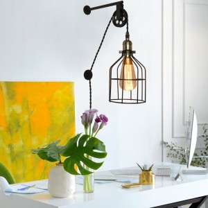 Lampe murale décorative