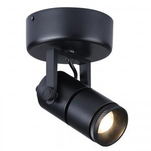 applique murale spot LED 12W noir orientable