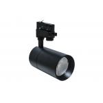 Balise Extérieur type bollard ampoule LED E27