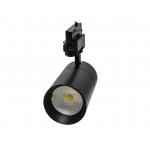 Lanterne suspension Fumagalli E27