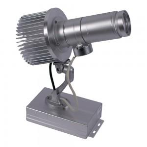 Projecteur de logos LED rotatif 30W