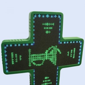 Croix de pharmacie LED RGB programmable 617 x 617 mm
